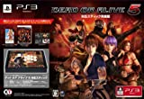DEAD OR ALIVE 5 対応スティック同梱版 - PS3