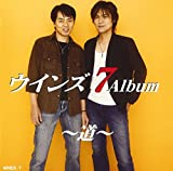 ウインズ 7 Album 道