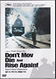 Dont Mov Die and Rise Again / 動くな、死ね、甦れ!北米版DVD[Import] [DVD]