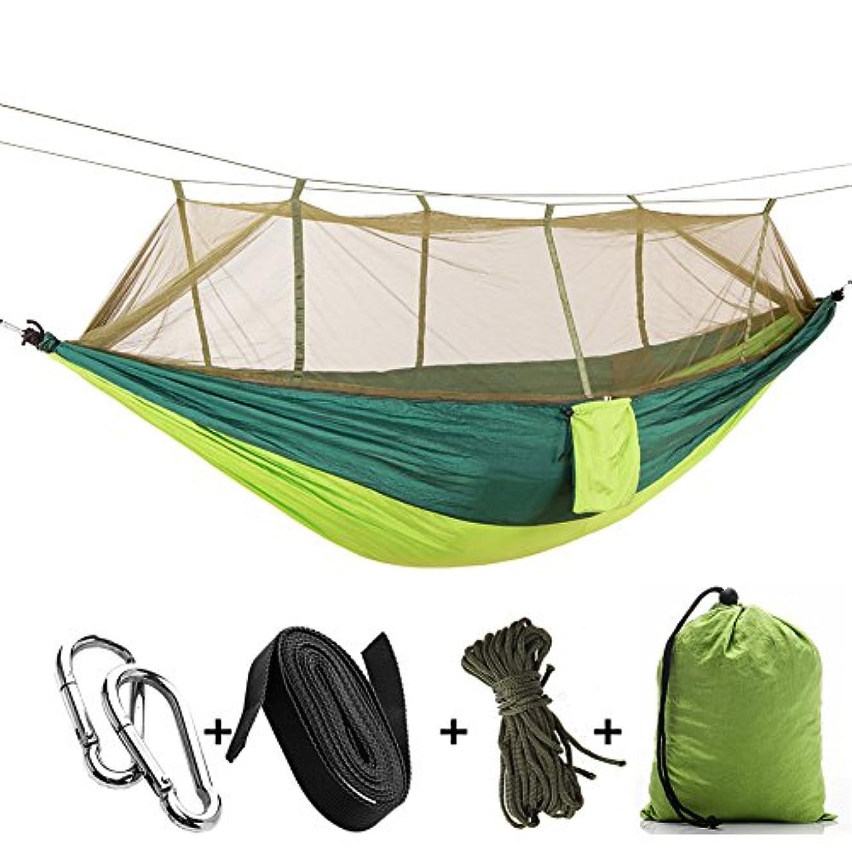請求信頼性のあるネックレットハンモック 蚊帳付き パラシュート フック付き 虫対策 2人用 耐荷重300kg 軽量 簡単 持ち運び簡単 透気 速乾