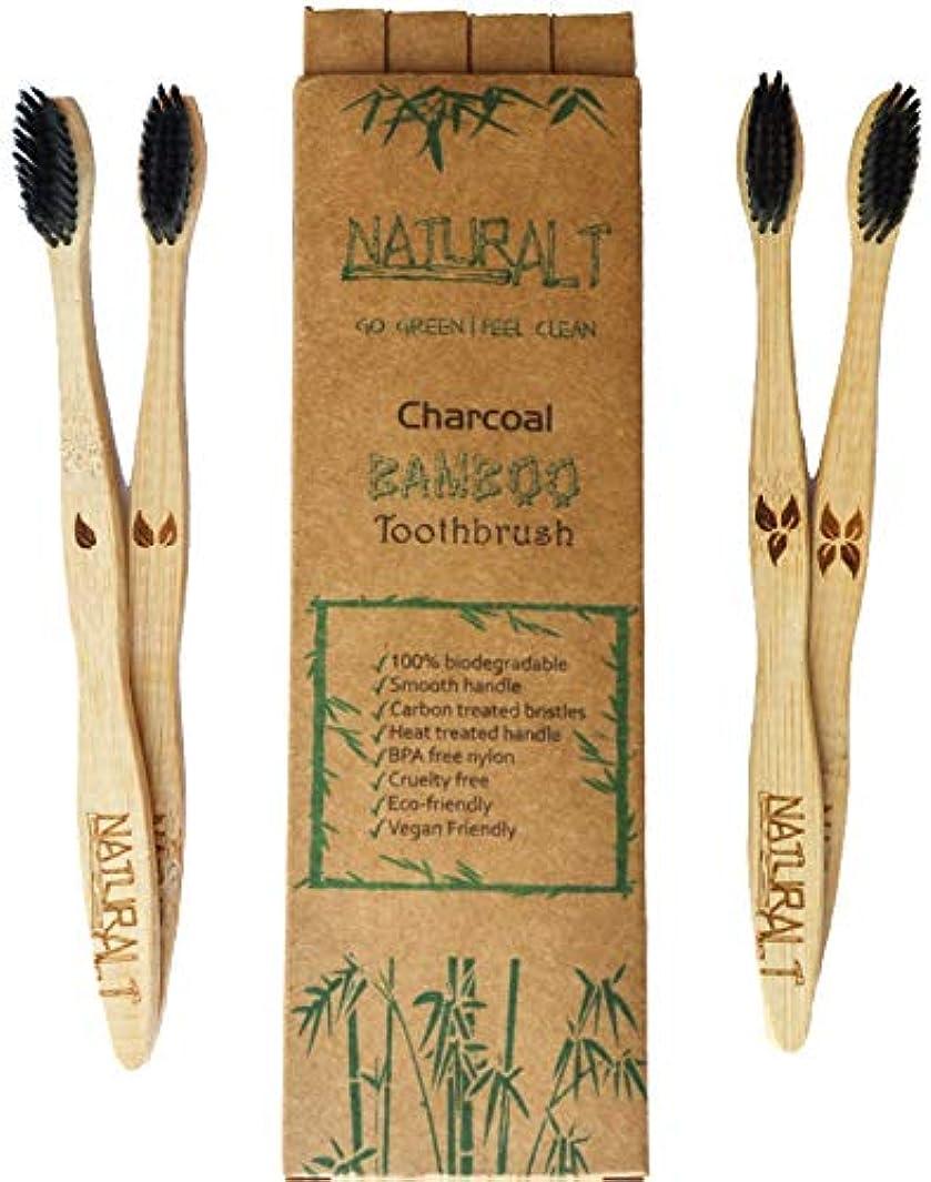 キリマンジャロ熱心マージNatural Alt Bamboo Charcoal Toothbrush - 4 Pack, Eco Friendly, Biodegradable, 100% Vegan With Amazing Teeth Whitening...