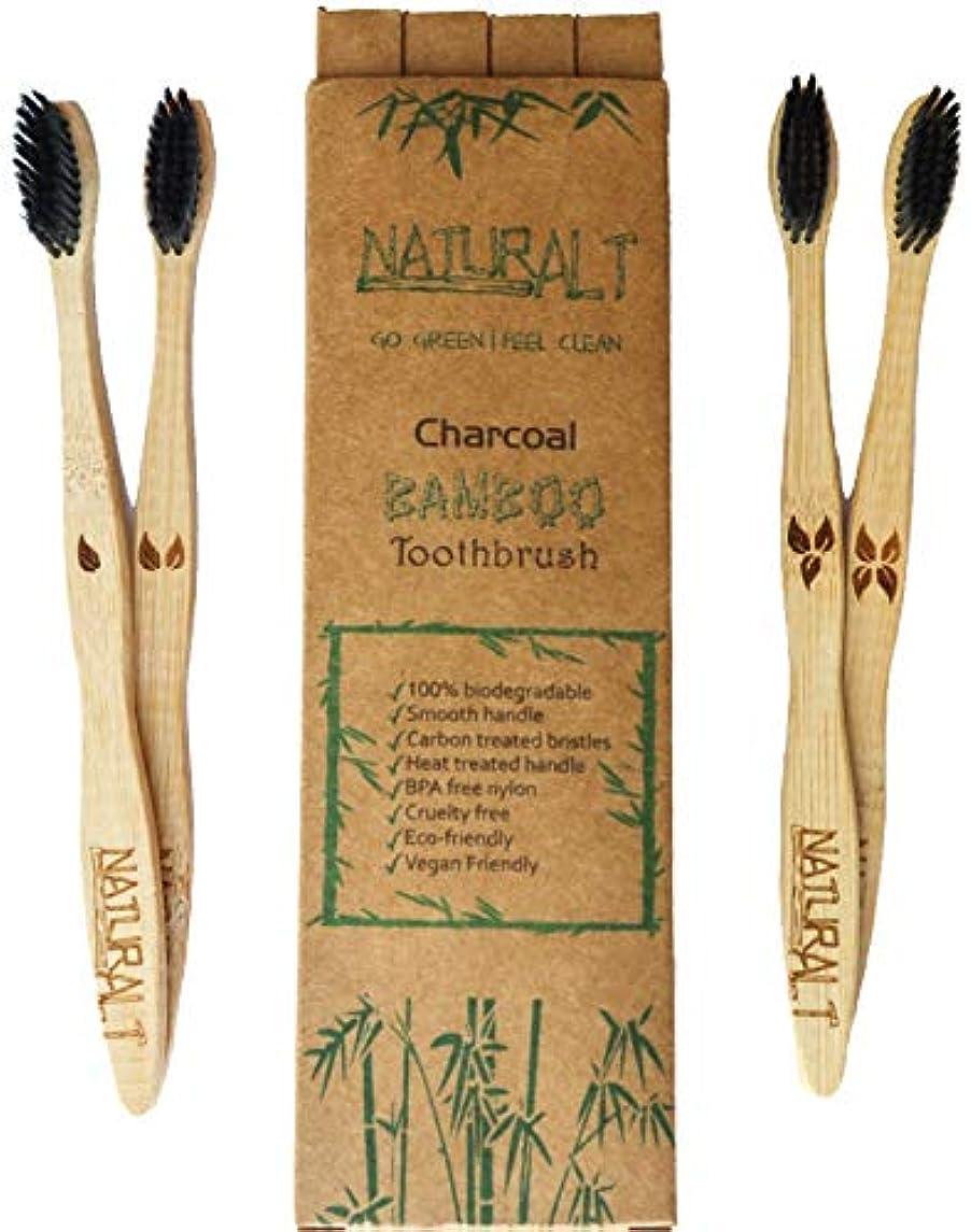 スロット愛されし者モニカNatural Alt Bamboo Charcoal Toothbrush - 4 Pack, Eco Friendly, Biodegradable, 100% Vegan With Amazing Teeth Whitening...