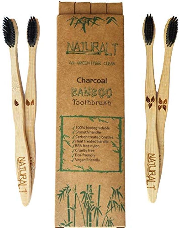 つかむセグメントコンドームNatural Alt Bamboo Charcoal Toothbrush - 4 Pack, Eco Friendly, Biodegradable, 100% Vegan With Amazing Teeth Whitening...
