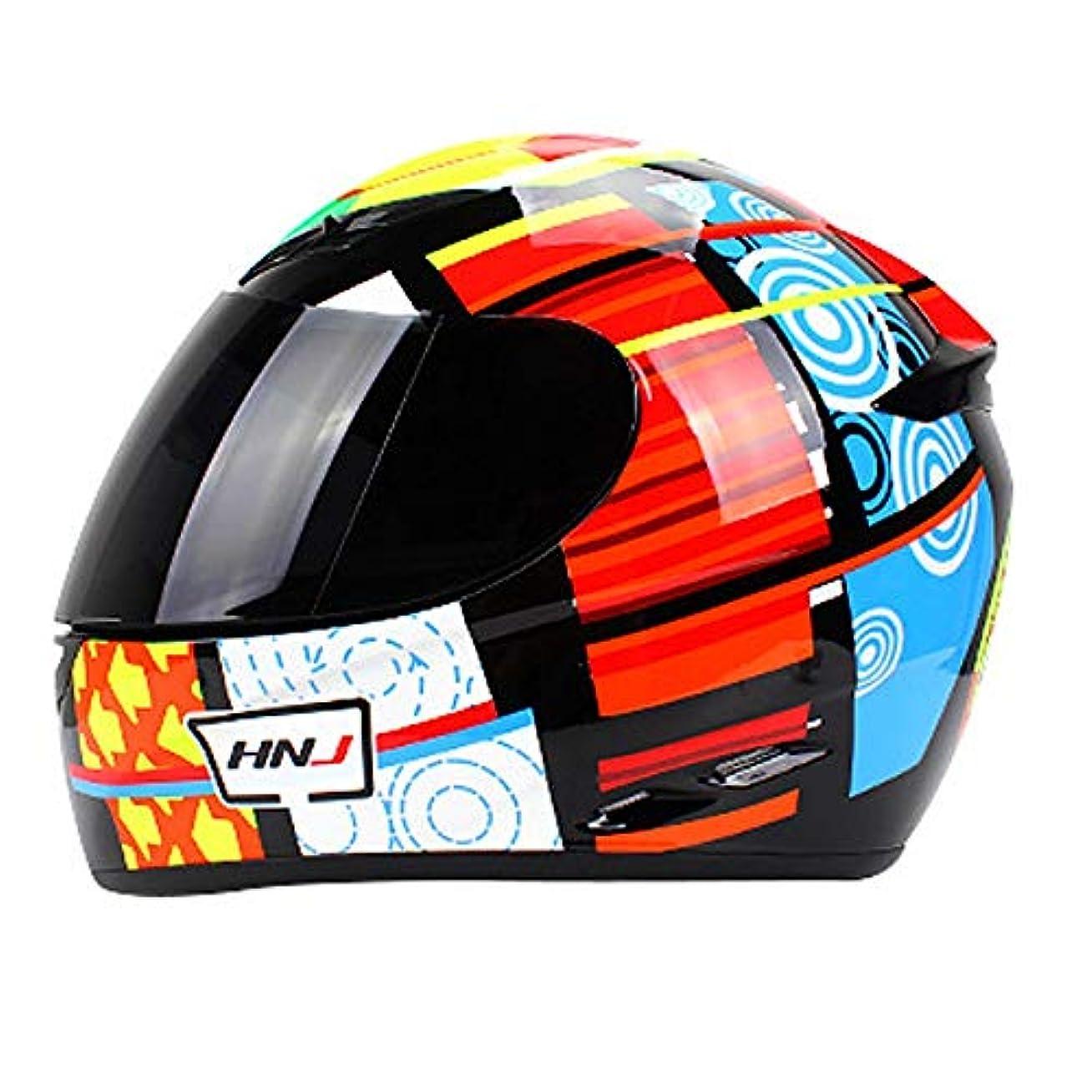 告白十代最少QRY ブライトブラックアダルトオートバイフルカバーヘルメット夏メンズ機関車オフロード車フルフェイスヘルメット通気性アウトドアスポーツヘルメットカラー要素 幸せな生活 (Size : L)
