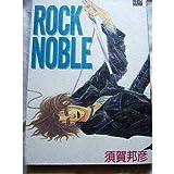 ROCK NOBLE (ガストコミックス)