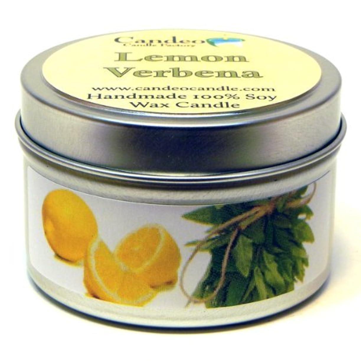のぞき見代わって検出Lemon Verbena、スーパー香りつきSoy Candle Tin 4oz イエロー 5590