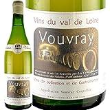 誕生日 生まれ年 プレゼント 1971年 ワイン カーヴ・デュアール/ヴーヴレ・ドミ・セック 750ml [正規輸入品]