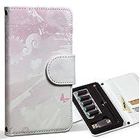 スマコレ ploom TECH プルームテック 専用 レザーケース 手帳型 タバコ ケース カバー 合皮 ケース カバー 収納 プルームケース デザイン 革 ラブリー シンプル ピンク 蝶 002637