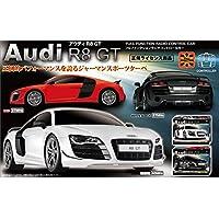 Audi R8 GT アウディ フルファンクションラジコン 赤