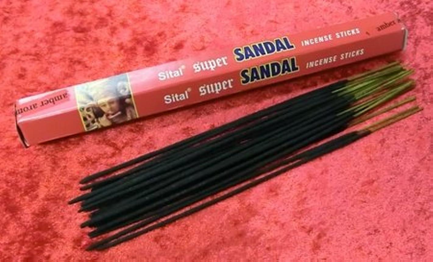 石化する強調する遊び場インセンス お香 Sital Super SANDAL 約20本入り