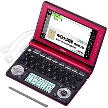 カシオ 電子辞書 エクスワード 中国語モデル XD-D7300RD レッド
