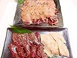 大人気 牛タン ハラミ 上ミノ 合計900g セット バーベキュー 焼肉用肉 (牛タン500g ハラミ200g 上ミノ200g)