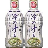 マルコメ 液みそ つきぢ田村監修冷や汁の素 430g×2個の商品画像