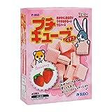 プチキューブイチゴ45個 おまとめセット【6個】