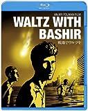 戦場でワルツを 完全版 [Blu-ray]
