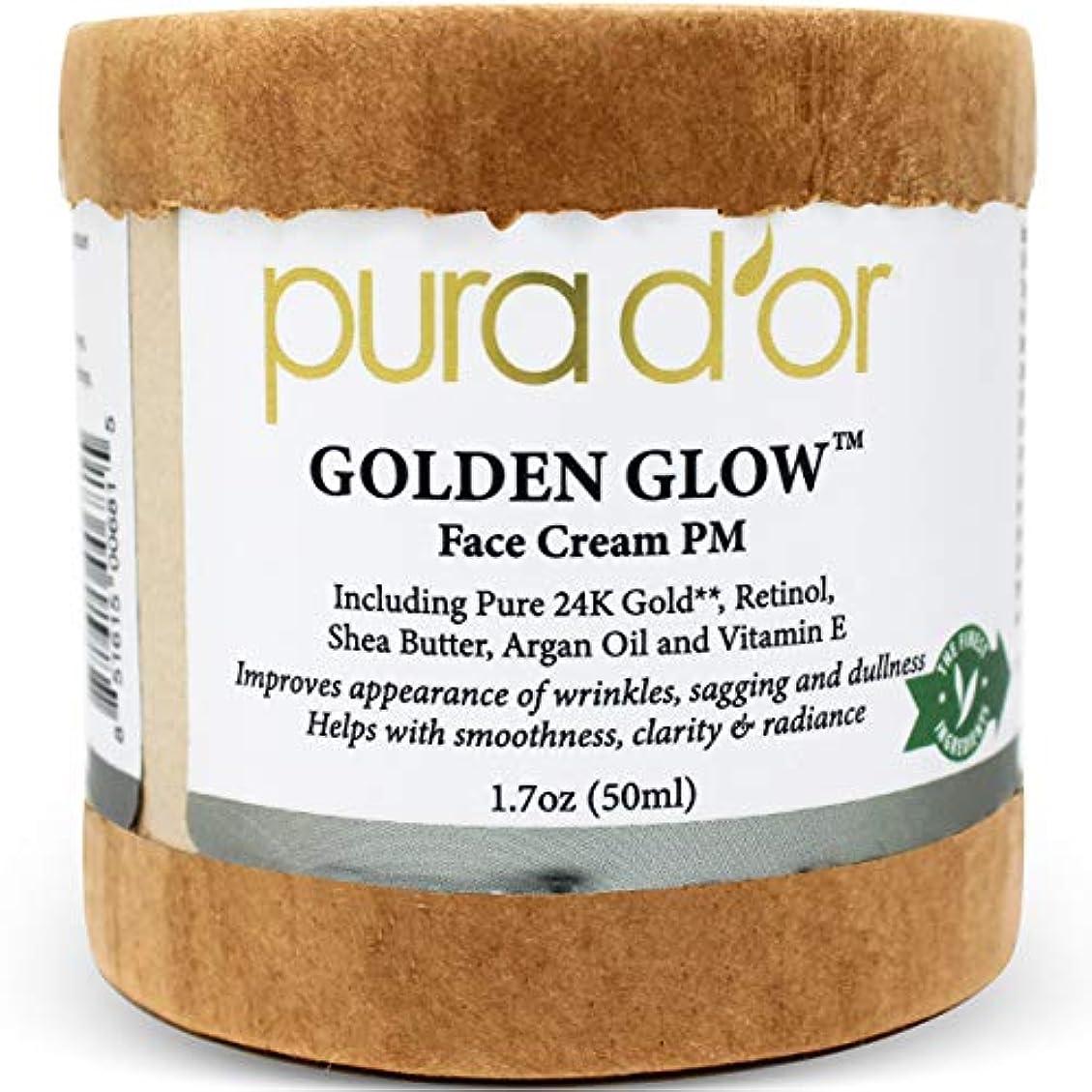 PURA D'OR プラドール ゴールデングロー フェイスクリーム PM - アンチエイジングフェイスクリーム 純金(24金)配合 引き締まったお肌に、シワを目立たなくする、より明るいお肌に(50ml(1.7オンス))...