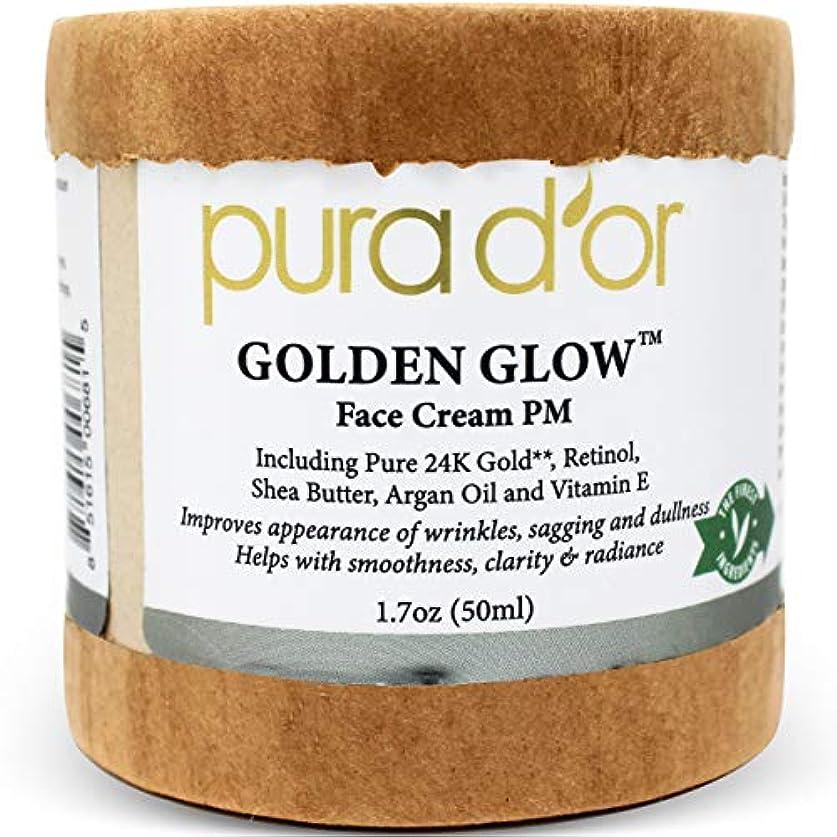 読書をする上しおれたPURA D'OR プラドール ゴールデングロー フェイスクリーム PM - アンチエイジングフェイスクリーム 純金(24金)配合 引き締まったお肌に、シワを目立たなくする、より明るいお肌に(50ml(1.7オンス)) 50ml(1.7オンス)