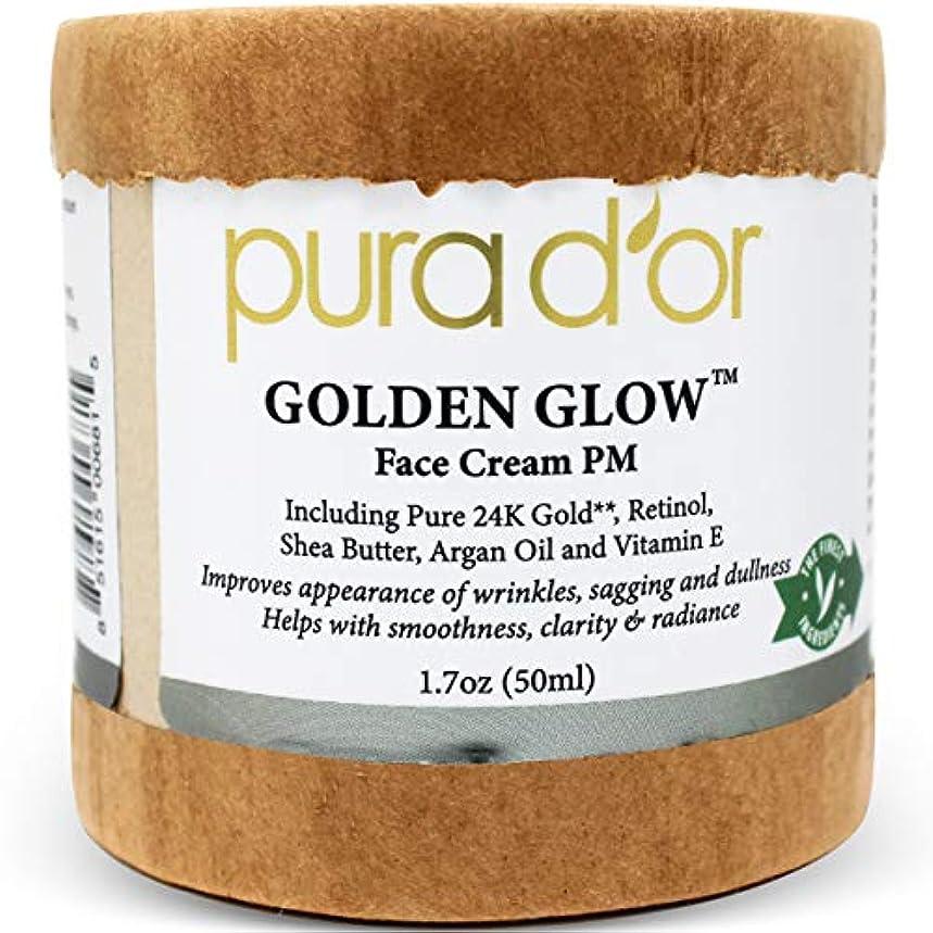 既に化粧残酷なPURA D'OR プラドール ゴールデングロー フェイスクリーム PM - アンチエイジングフェイスクリーム 純金(24金)配合 引き締まったお肌に、シワを目立たなくする、より明るいお肌に(50ml(1.7オンス))...