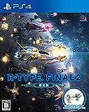 R-TYPE FINAL 2 限定版 - PS4