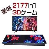 最新 2177 in 1 3D ゲーム パンドラボックス 7s アーケードゲーム機 アーケードコントローラー ビデオゲームコンソール コレクション ファイトスティック トーナメント 本体 格闘ゲーム 筐体コンソール 実機 ヒーローズボックス5 クラシックゲーム基板 2プレイヤー「 静音ボタン採用」