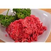 【牛・豚】合挽き肉 600g 【 ハンバーグ 麻婆豆腐 料理 に 豊富な レシピ で 調理 可能業務用 にも ★】