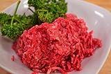 【牛・豚】合挽き肉 1000g(1kg) 【 ハンバーグ 麻婆豆腐 料理 に 豊富な レシピ で 調理 可能業務用 にも ★】