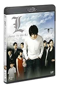 L change the WorLd (スペシャルプライス版) [Blu-ray]