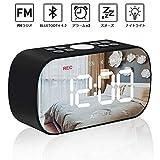 Senshin 目覚まし時計 置き時計 大音量 LEDライト スヌーズ&Bluetooth機能 FMラジオ TFカード 鏡面 録音 USB 部屋/オフィス/台所用 日本語説明書付き