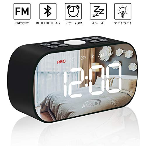 Senshin『多機能置き時計』