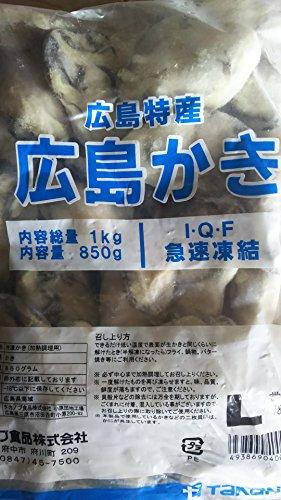 広島県 冷凍特大牡蠣(2L) 1kg(NET850g)約35粒UP 加熱用 カキ かき 国産
