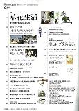 Discover Japan (ディスカバー・ジャパン) 2015年 06月号 画像