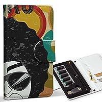 スマコレ ploom TECH プルームテック 専用 レザーケース 手帳型 タバコ ケース カバー 合皮 ケース カバー 収納 プルームケース デザイン 革 ユニーク アフロ キャラクター レトロ 007362