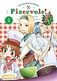 ピアシェ~私のイタリアン~ DVD+オフィシャルブックセット 下巻 (ぽにきゃんBOOKS)