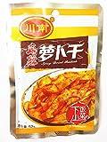 新商品 川南 麻辣蘿蔔干(辛口大根の味付け)麻辣萝卜干 中華食材 中華漬物 62g 無添加 中華物産