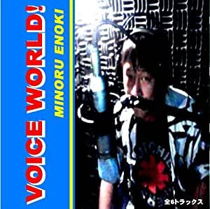 VOICE WORLD !