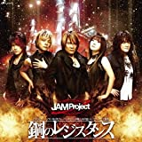 The advent of Genesis / JAM Project