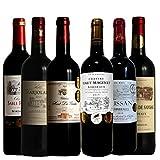 【厳選ヴィネクシオセレクト】 金賞受賞酒 フランスボルドー 赤ワイン 飲み比べ 6本セット 750ml×6本