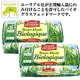 2個セットバイオ・グラスフェッドバター無塩250g【正規代理店・メーカー直送】