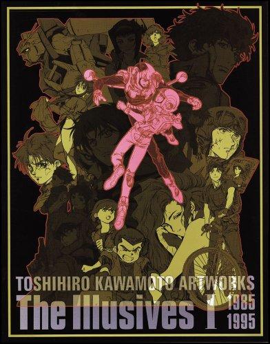 Toshihiro Kawamoto Artworks The Illusives I 1985-1995の詳細を見る