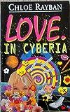 RAY-BAN Love in Cyberia