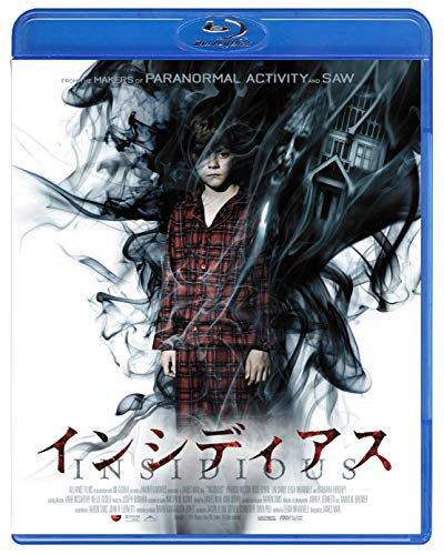 インシディアス [Blu-ray]
