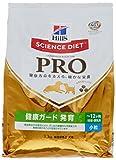 サイエンスダイエットPRO(プロ) 健康ガード 発育 小粒 12ヶ月/妊娠 授乳期 犬用 3.3kg