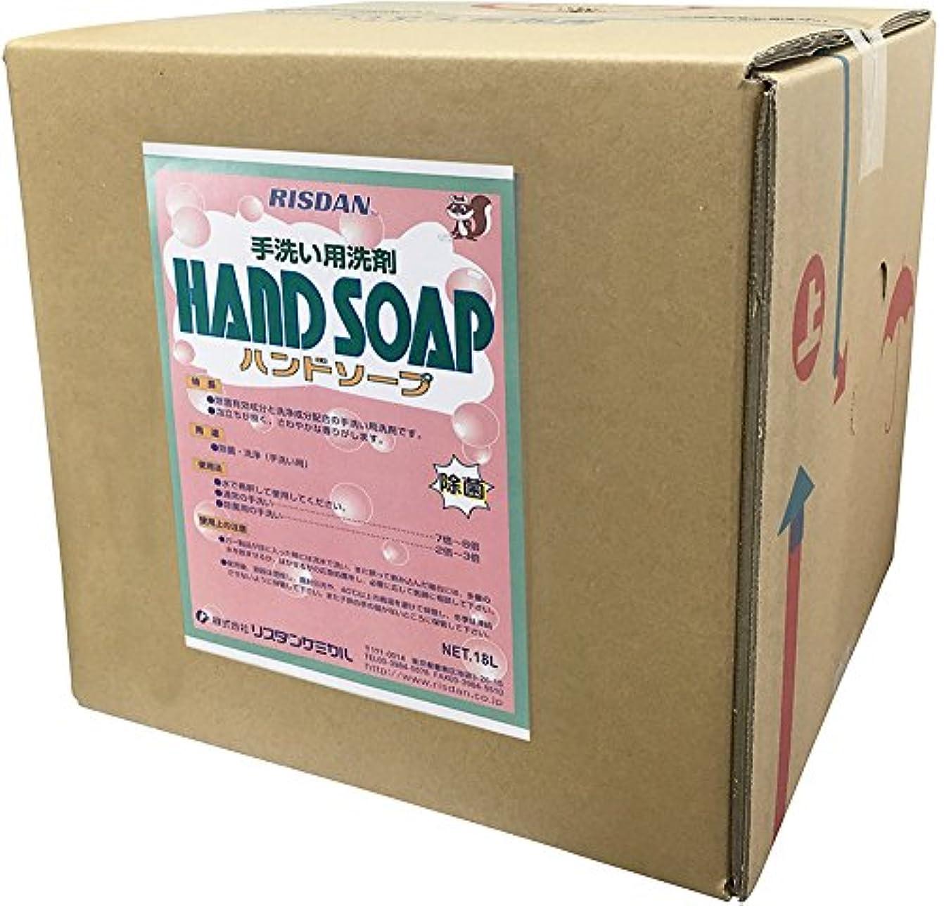 バナーバイオリニスト逆さまにリスダンケミカル ハンドソープ 18L 手洗い用洗剤