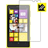 さらさら反射低減保護フィルム 『Perfect Shield Nokia Lumia 1020』
