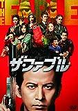 ザ・ファブル[DVD]