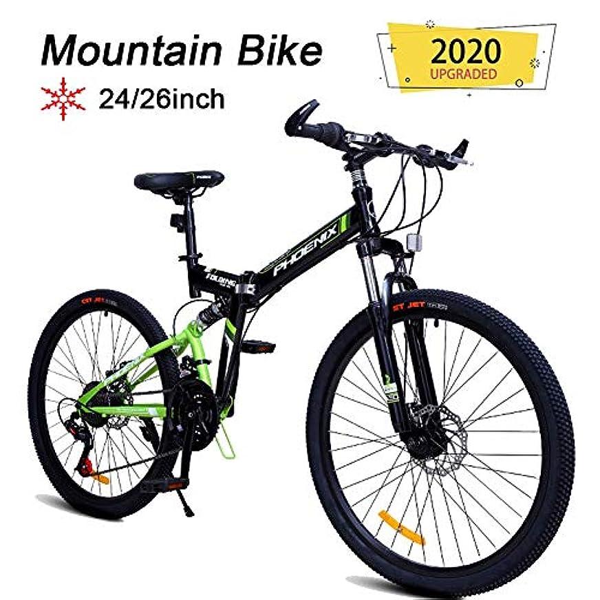 牛生じる脇に26インチメンズ折り畳み式マウンテンバイク高炭素鋼のソフトテールマウンテンバイク、マウンテン自転車との完全なサスペンションアジャスタブルシート、24スピード