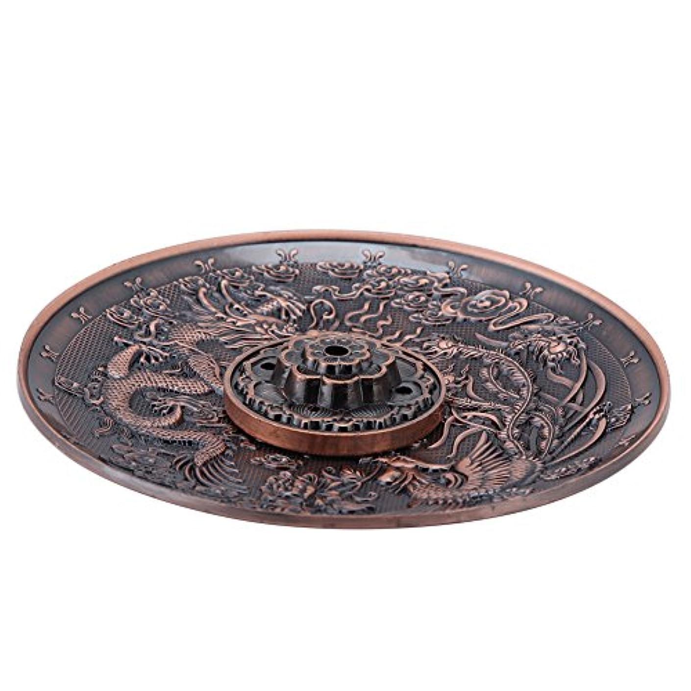 チラチラするささやき踏み台香皿 亜鉛の香り バーナーホルダー寝室の神殿のオフィスのためのドラゴンパターンの香炉プレート(レッドブロンズ)