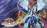 遊戯王 プライマル・オリジン 発売記念大会限定 銀河眼の光子竜皇 公式プレイマット