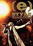 (e)-STYLE LIVE TOUR LIVE DVD[DVD]