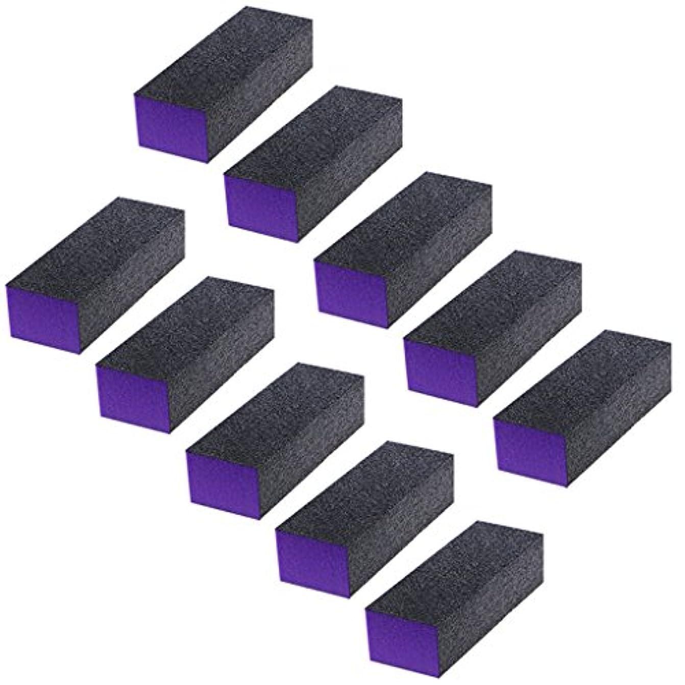 成功した痛いくびれたSharring 10個黒紫アップロードバフ研磨サンディングブロックファイルグリットネイルアートツールセット [並行輸入品]